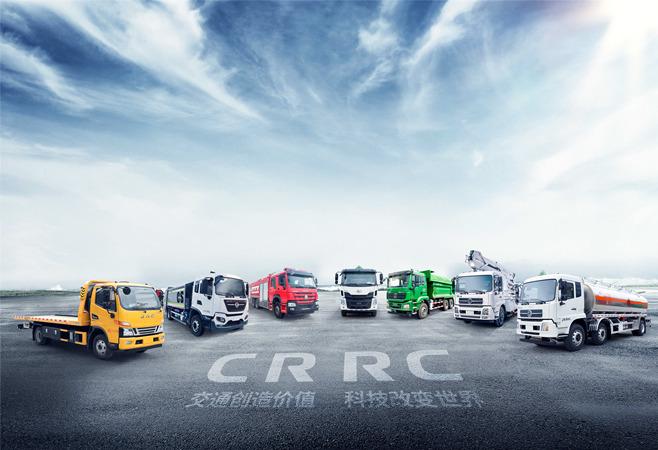 专用车市场解读 — 2020年我国危化品运输车市场分析