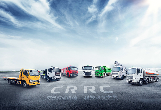 福田汽车集团领导一行莅临nba买球用什么软件汽车集团参观考察