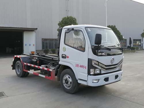 楚胜牌CSC5045ZXX6型车厢可卸式垃圾车