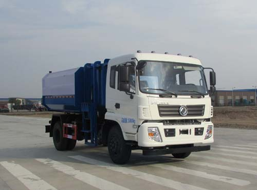 楚胜牌CSC5160ZZZES5型自装卸式垃圾车