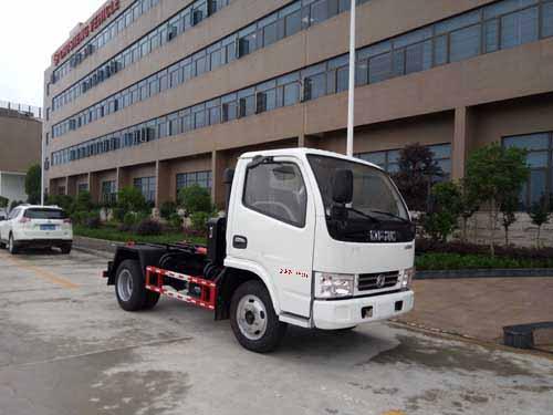楚胜牌CSC5041ZXX5型车厢可卸式垃圾车