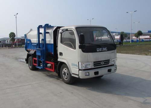 楚胜牌CSC5041ZZZCY5型自装卸式垃圾车