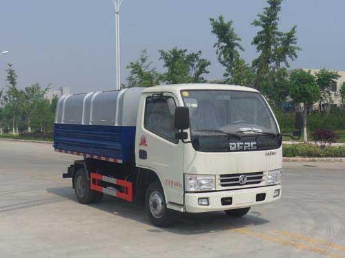 楚胜牌CSC5042ZLJ5型自卸式垃圾车