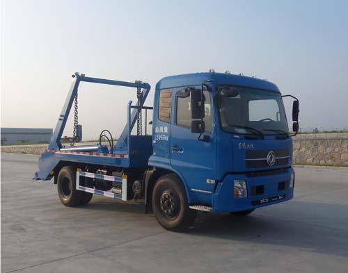楚胜牌CSC5120ZBSDV型摆臂式垃圾车