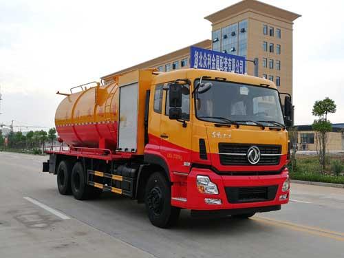 楚胜牌CSC5250GQWD13型清洗吸污车