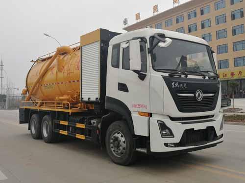 楚胜牌CSC5250GQWD6型清洗吸污车