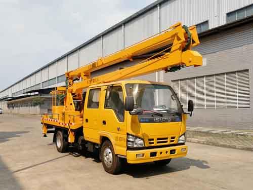亚博体育网页版牌CSC5060JGK6W16型高空作业车