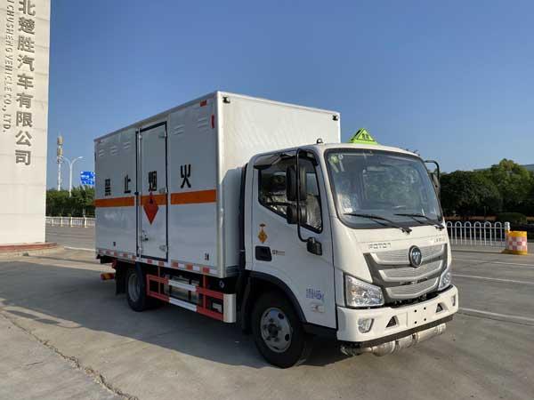 亚博体育网页版牌CSC5045XRQB6型易燃气体厢式运输车